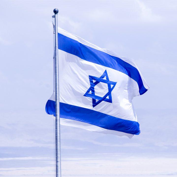 De-geschiedenis-van-Israel-2