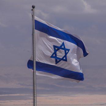 Lifestyle - De geschiedenis van Israel